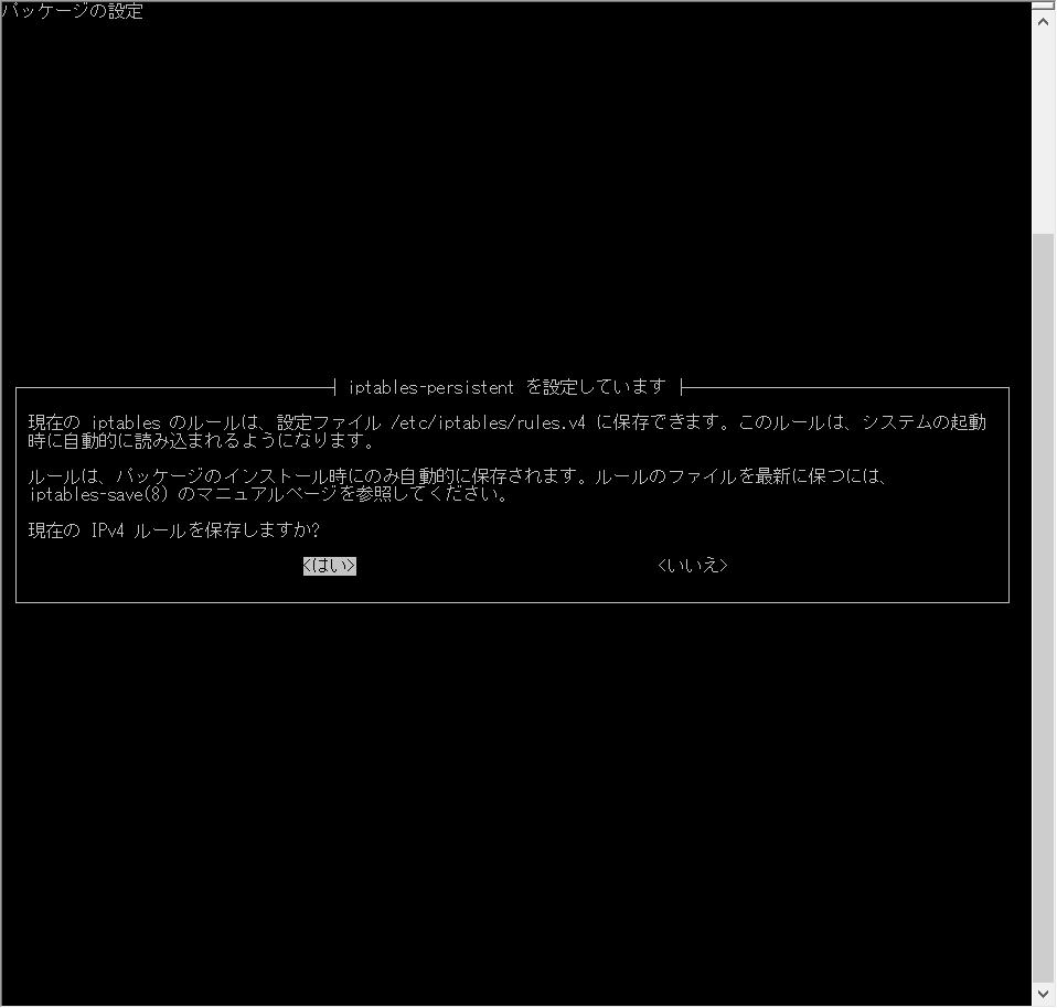 f:id:ueponx:20200817005649p:plain