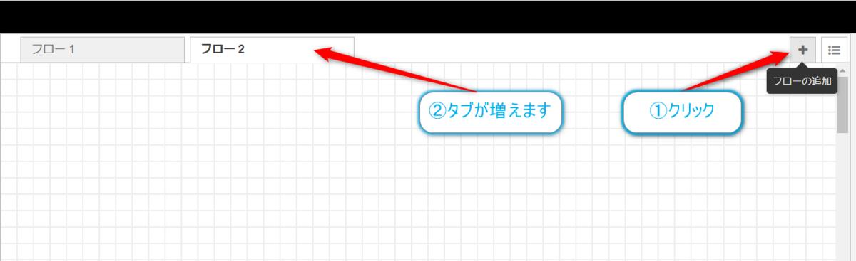 f:id:ueponx:20200902001026p:plain