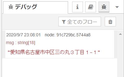 f:id:ueponx:20200908000648p:plain