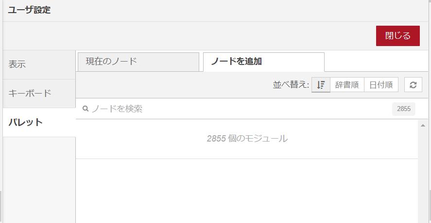 f:id:ueponx:20201013003135p:plain