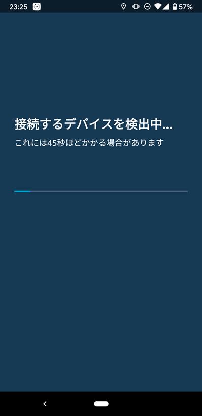 f:id:ueponx:20201014003706p:plain