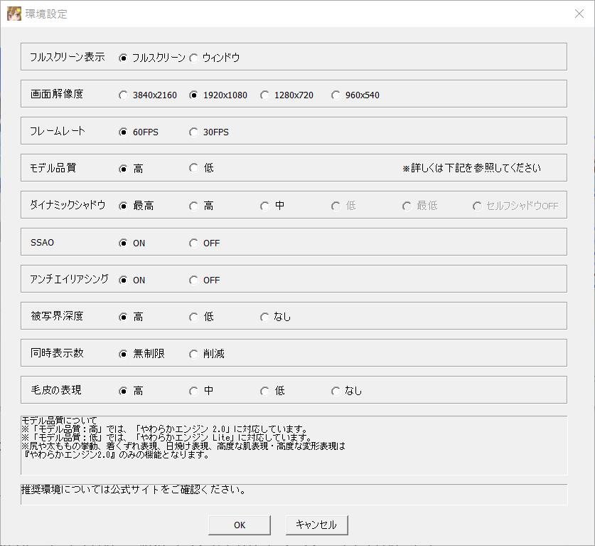 f:id:ueponx:20210224224033p:plain