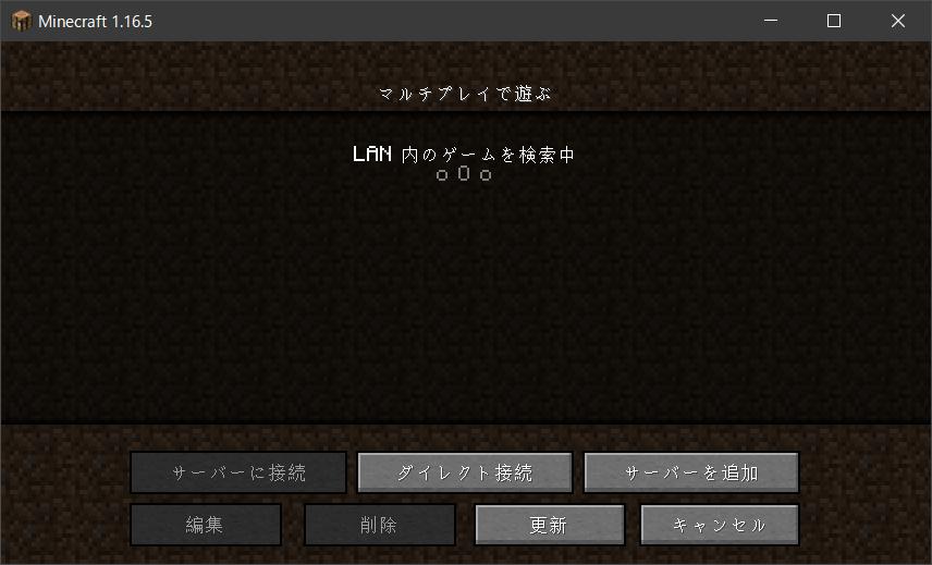 f:id:ueponx:20210303223015p:plain