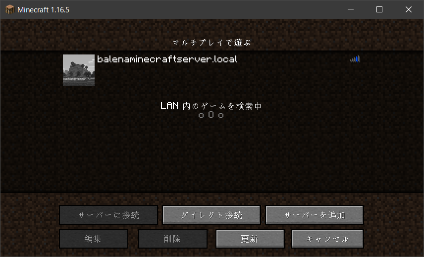 f:id:ueponx:20210303223018p:plain
