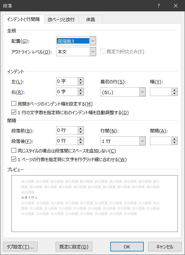 f:id:ueponx:20210315233155p:plain