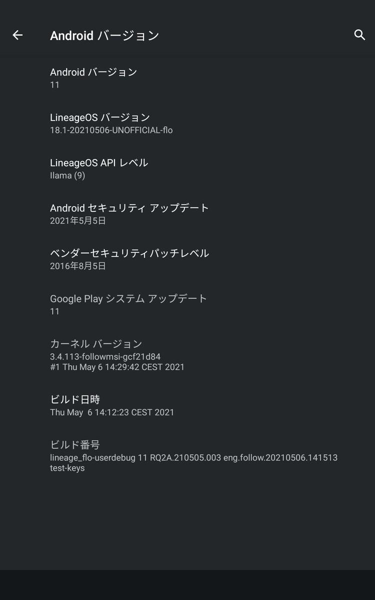 f:id:ueponx:20210520223517j:plain