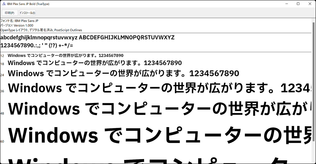 f:id:ueponx:20210802155245p:plain