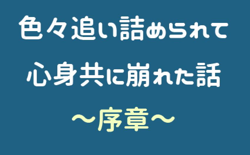 f:id:uesugi_libero:20200606201215p:plain