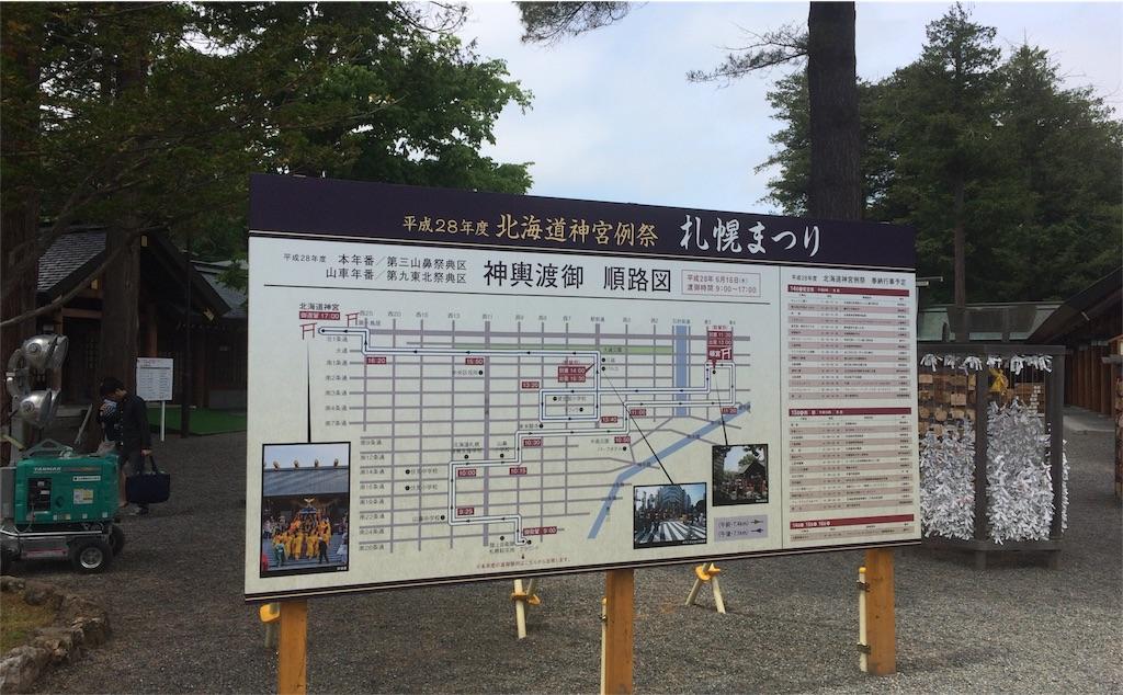 f:id:uesugi_rintaro:20160611144058j:plain