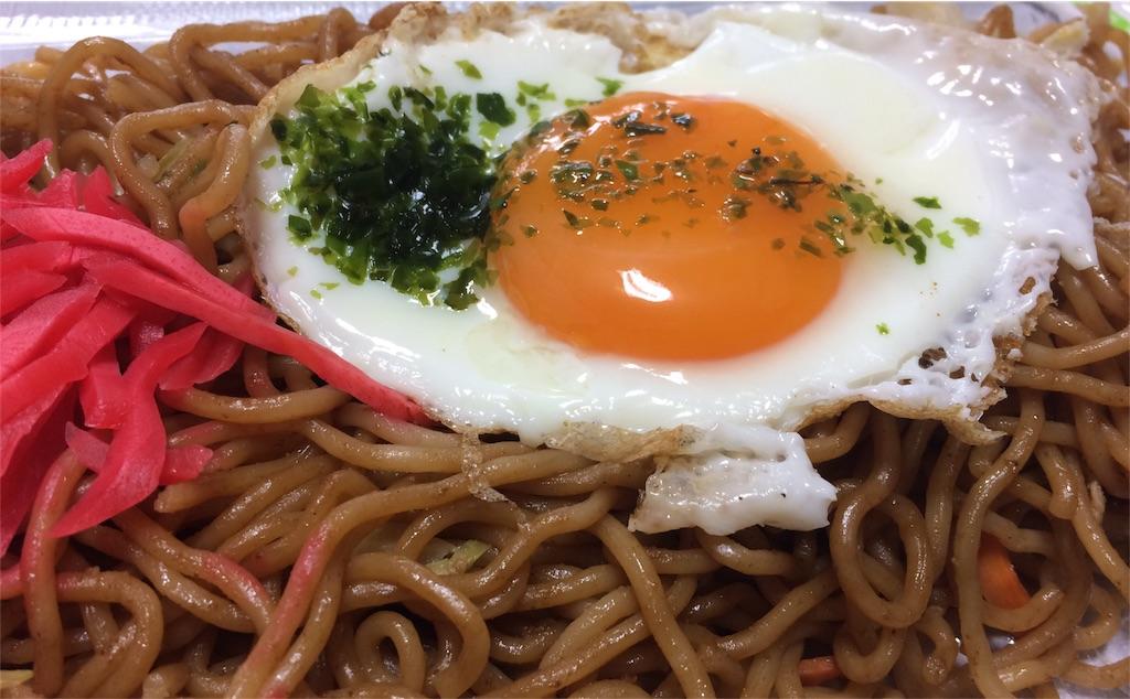 f:id:uesugi_rintaro:20161001083818j:plain