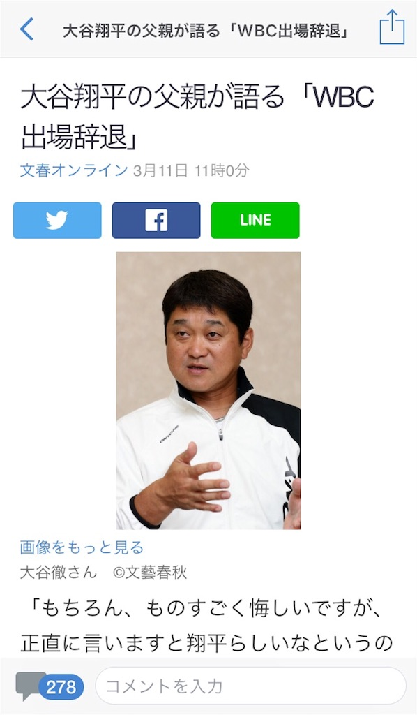 f:id:uesugi_rintaro:20170312093644j:plain