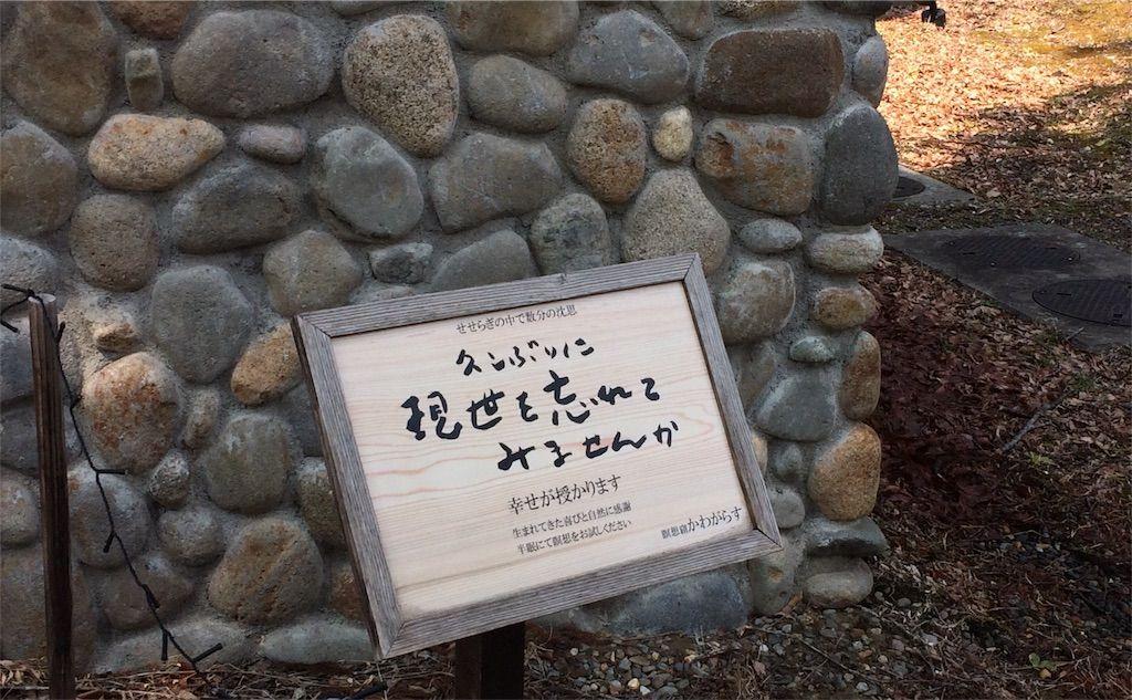f:id:uesugi_rintaro:20170319204326j:plain