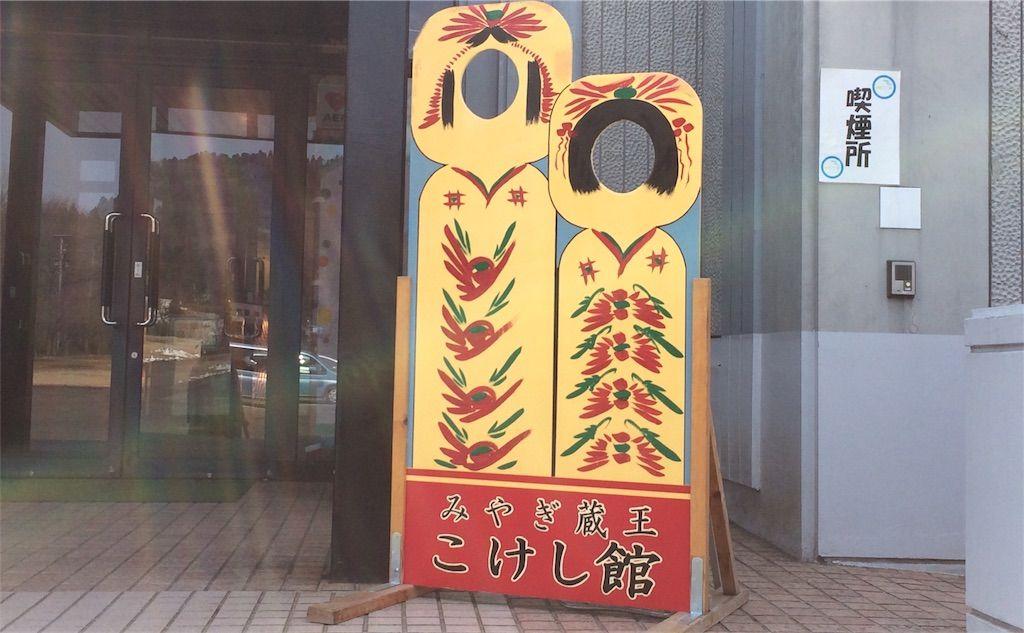 f:id:uesugi_rintaro:20170319204506j:plain