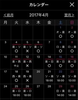 f:id:uesugi_rintaro:20170420203354j:plain