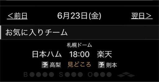 f:id:uesugi_rintaro:20170621060045j:plain
