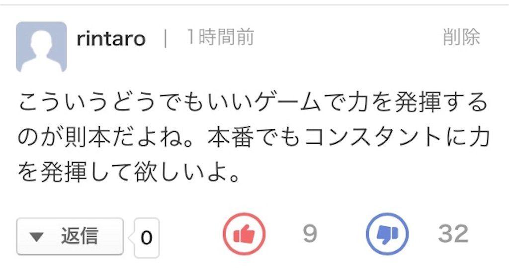 f:id:uesugi_rintaro:20170715201744j:plain