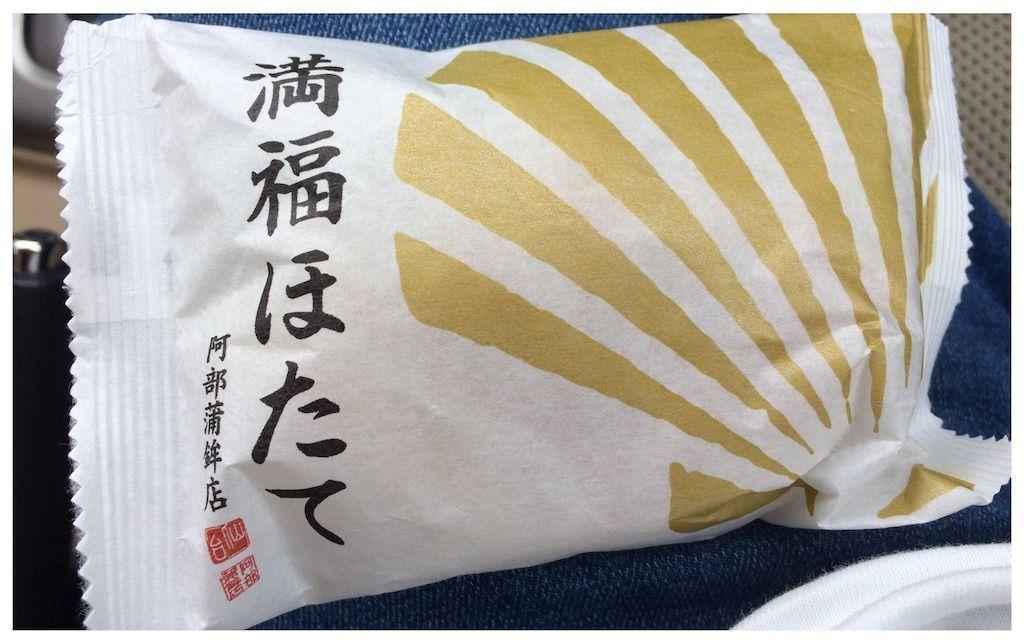 f:id:uesugi_rintaro:20170812223057j:plain