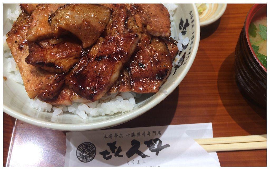 f:id:uesugi_rintaro:20170819082502j:plain