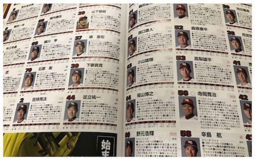 f:id:uesugi_rintaro:20180212221211j:plain