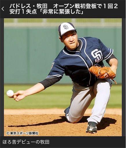 f:id:uesugi_rintaro:20180302205204j:plain