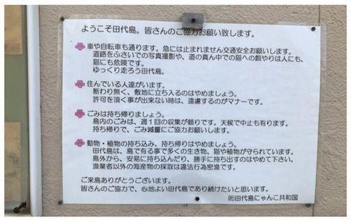 f:id:uesugi_rintaro:20180429203321j:plain