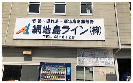 f:id:uesugi_rintaro:20180429204542j:plain