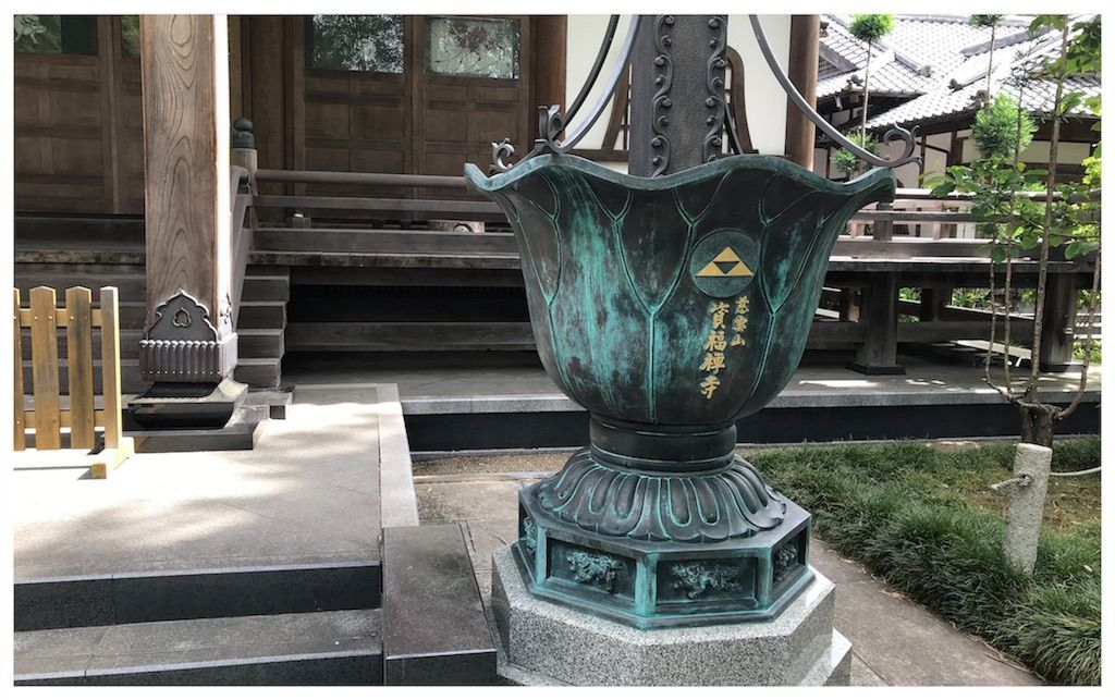 f:id:uesugi_rintaro:20180623103424j:plain