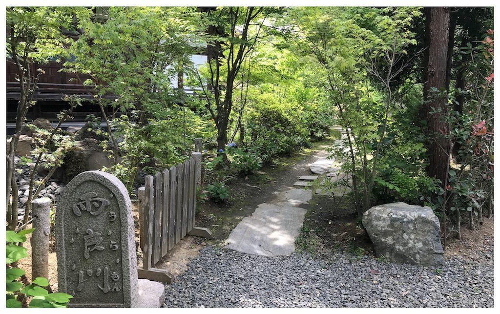 f:id:uesugi_rintaro:20180623103441j:plain