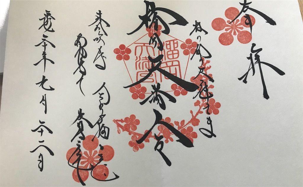 f:id:uesugi_rintaro:20181020074508j:plain