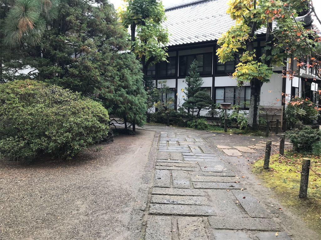 f:id:uesugi_rintaro:20181110124225j:plain