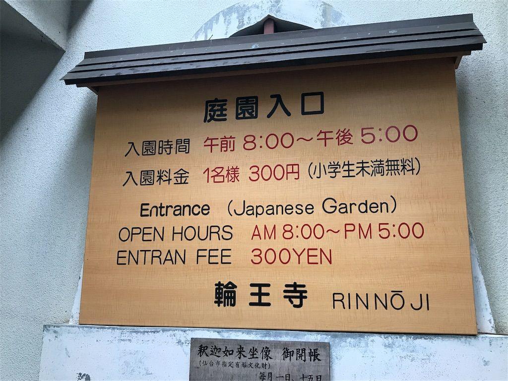 f:id:uesugi_rintaro:20181110124244j:plain