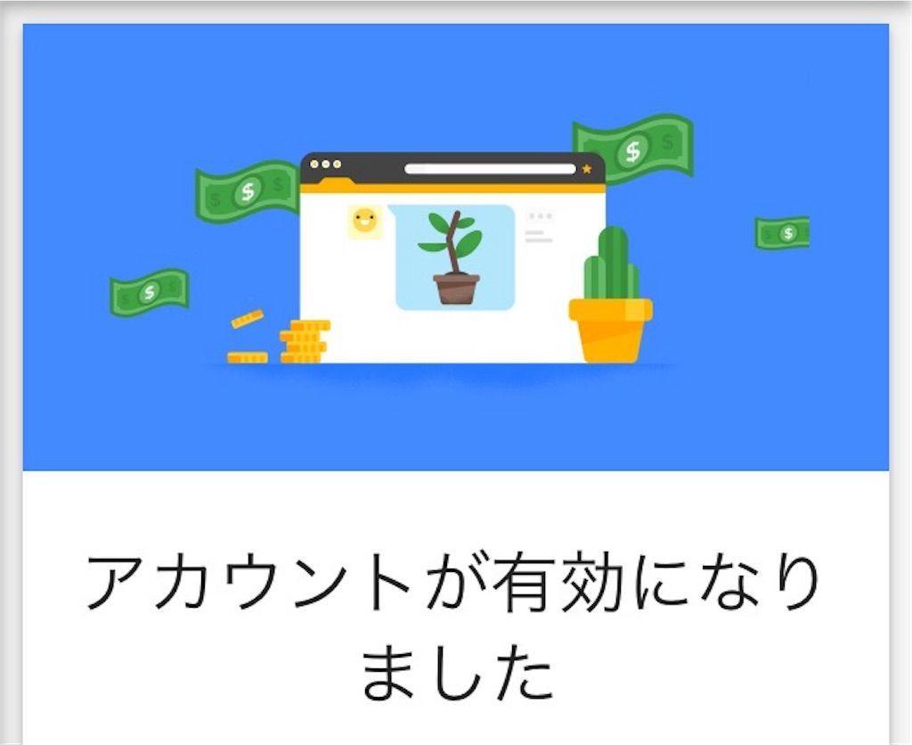 f:id:uesugi_rintaro:20181112185932j:plain