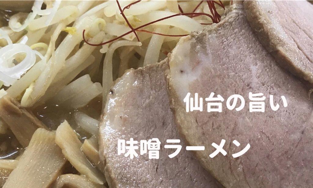 f:id:uesugi_rintaro:20181117120703j:plain
