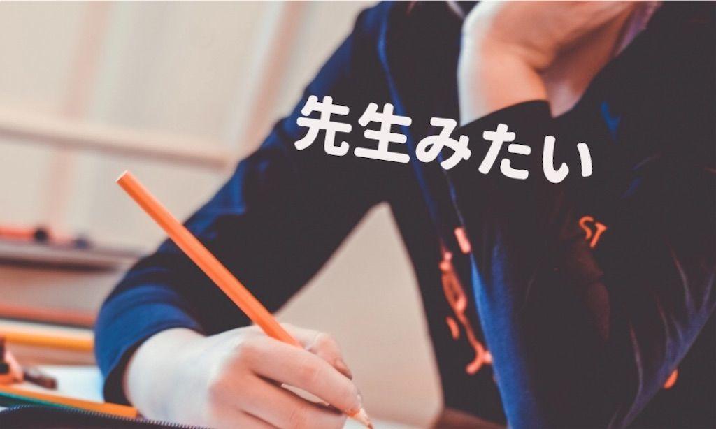 f:id:uesugi_rintaro:20181118193146j:plain