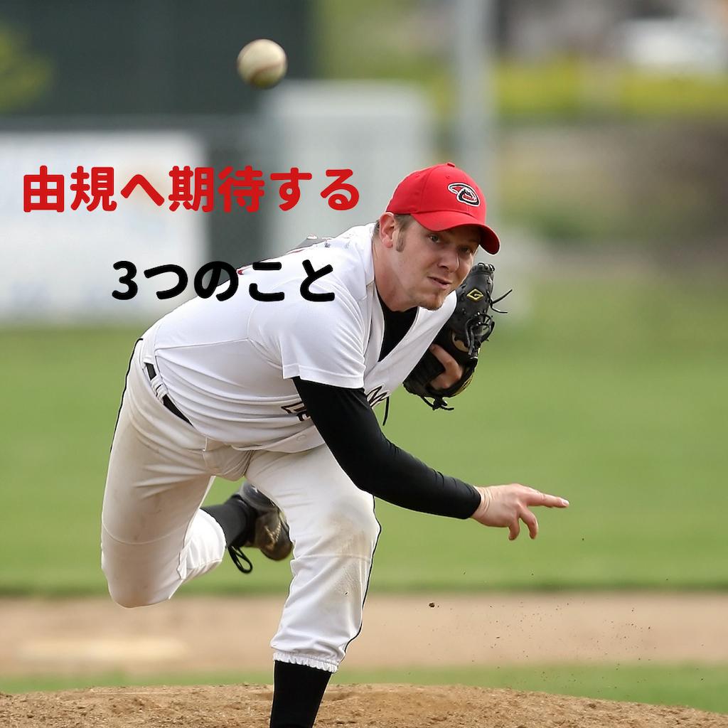 f:id:uesugi_rintaro:20181118213229p:plain
