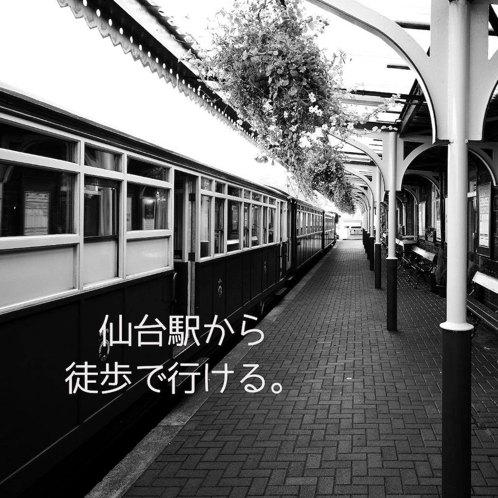 f:id:uesugi_rintaro:20181120071332p:plain