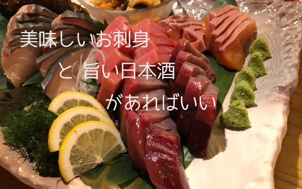 f:id:uesugi_rintaro:20181120195853p:plain