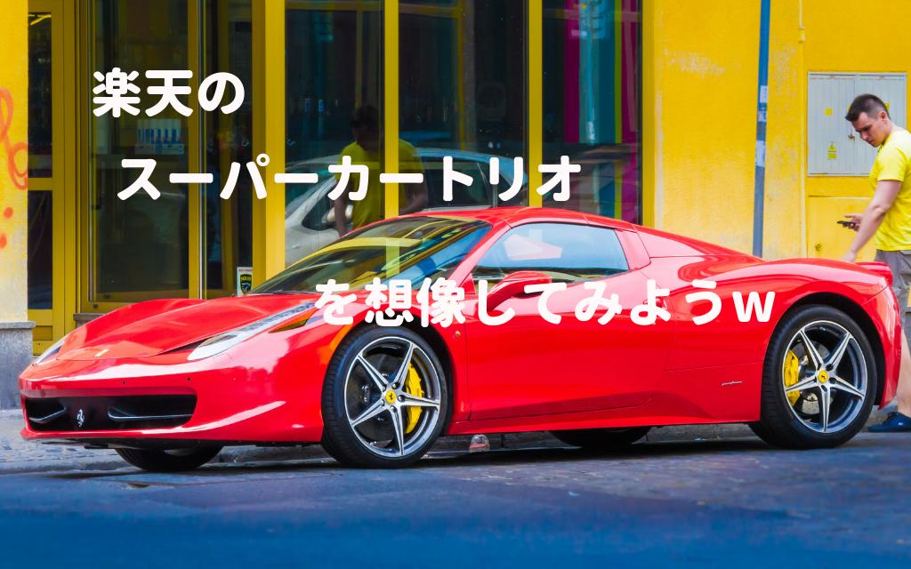 f:id:uesugi_rintaro:20181120202112p:plain