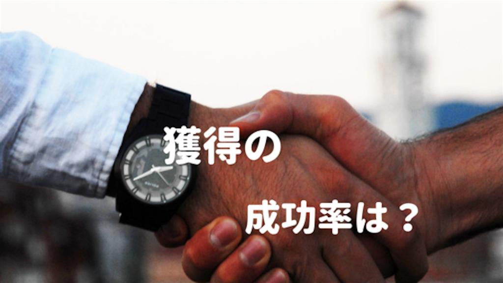 f:id:uesugi_rintaro:20181120224330p:plain