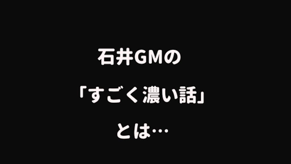 f:id:uesugi_rintaro:20181122063239p:plain