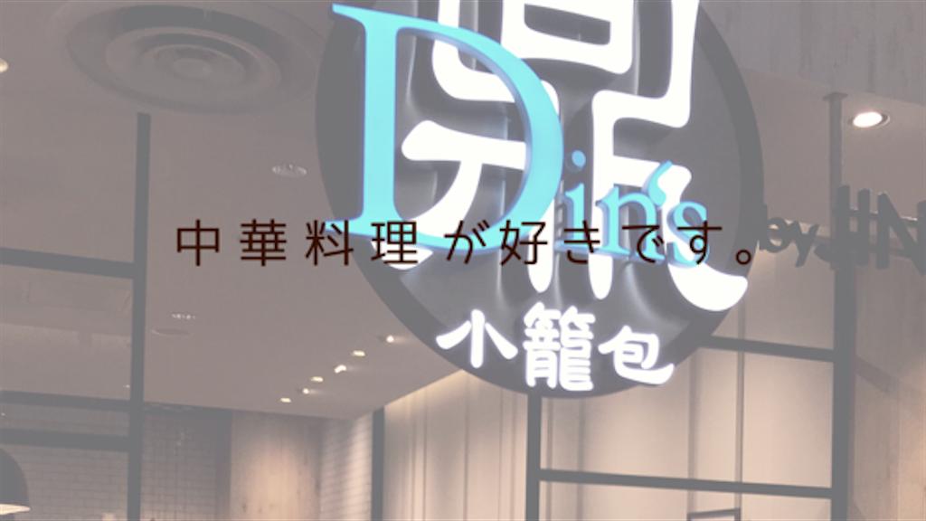 f:id:uesugi_rintaro:20181122203824p:plain