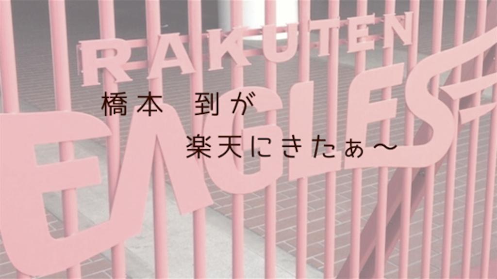f:id:uesugi_rintaro:20181122204847p:plain