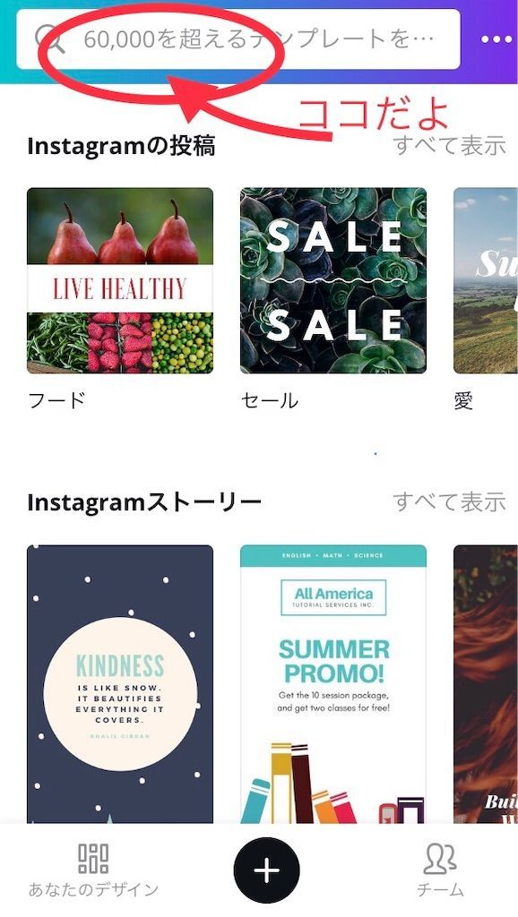 f:id:uesugi_rintaro:20181123050351j:plain