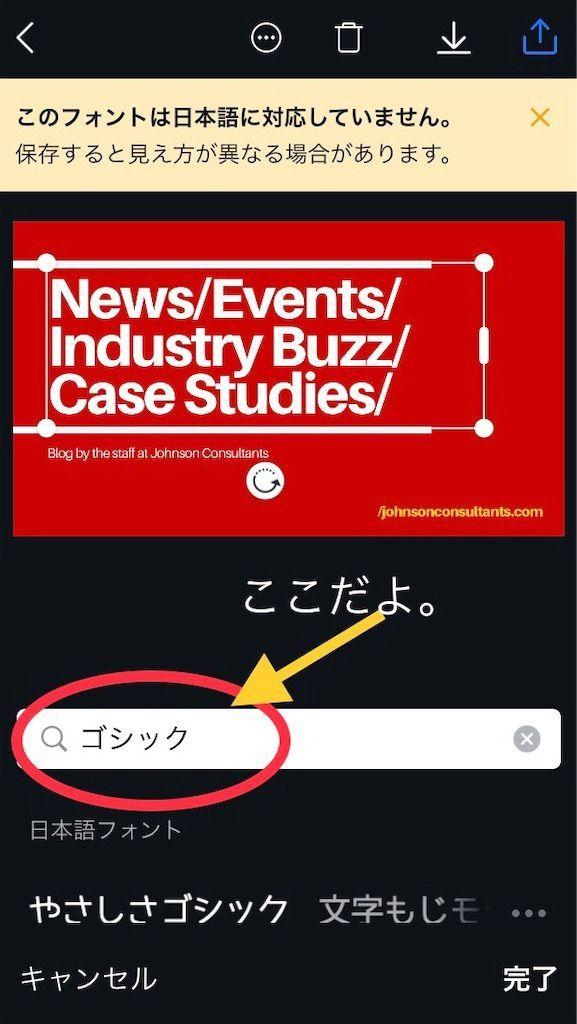 f:id:uesugi_rintaro:20181123050357j:plain