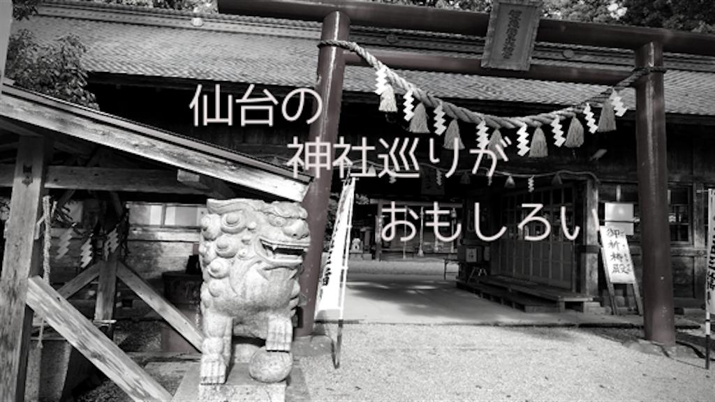 f:id:uesugi_rintaro:20181123134514p:plain