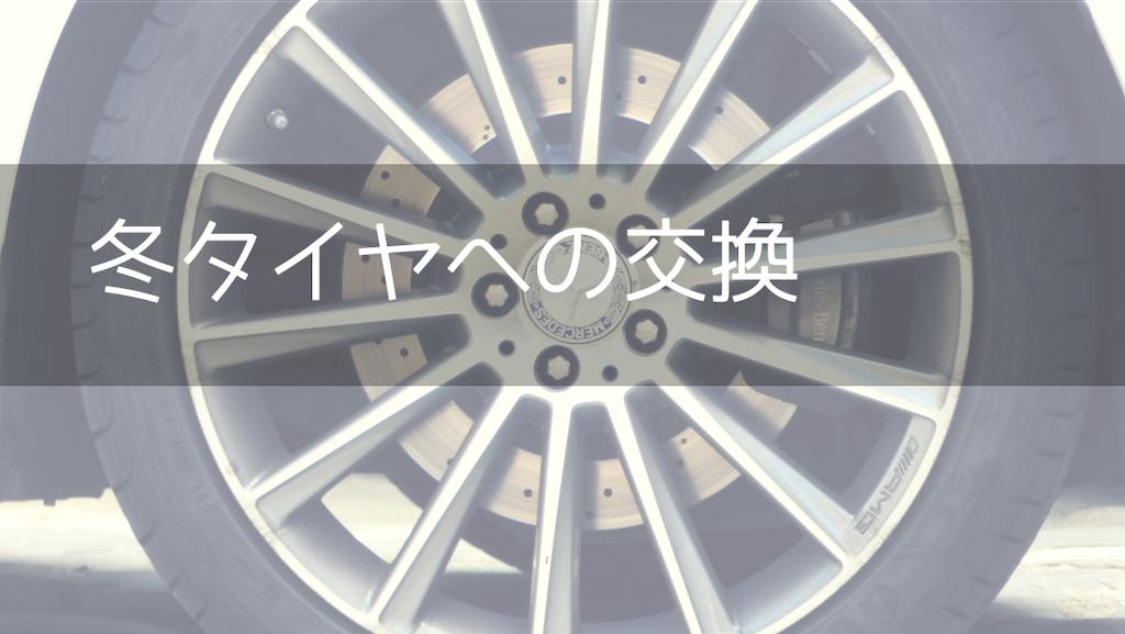 f:id:uesugi_rintaro:20181123160758p:plain