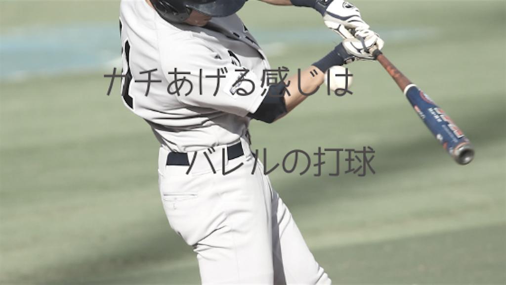 f:id:uesugi_rintaro:20181124072606p:plain