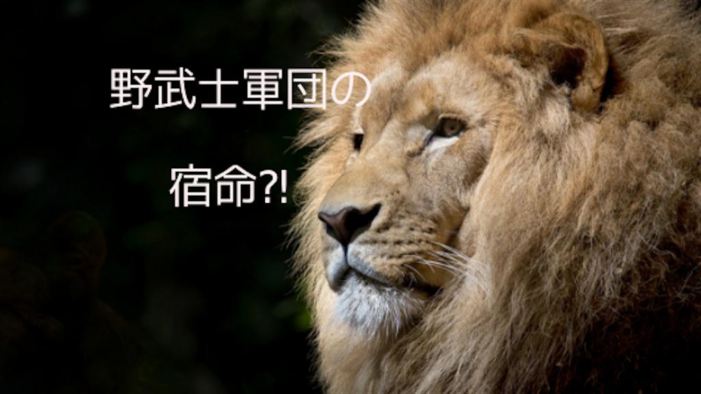 f:id:uesugi_rintaro:20181124124912p:plain