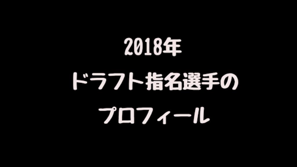 f:id:uesugi_rintaro:20181125183702p:plain