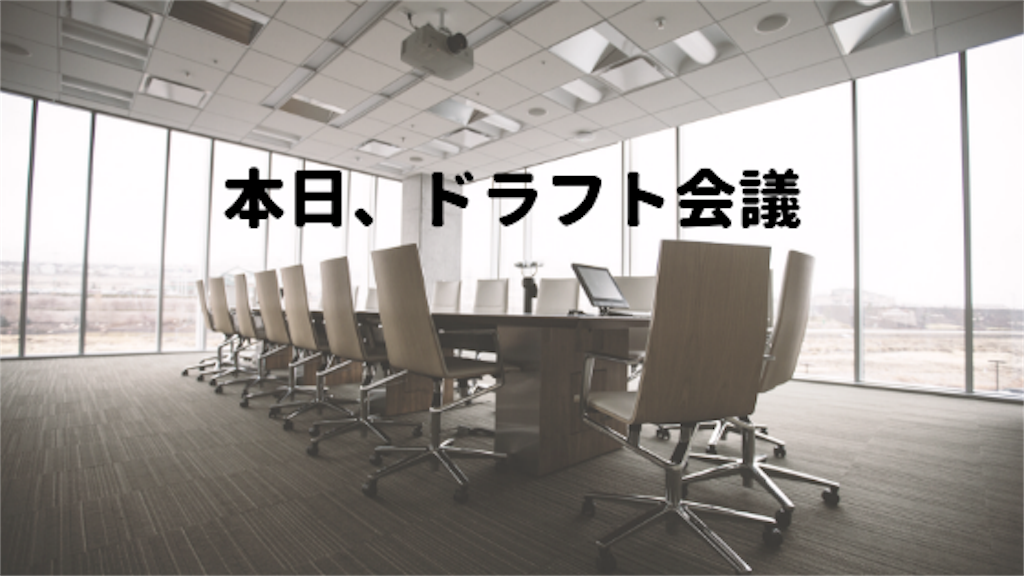f:id:uesugi_rintaro:20181125184044p:plain